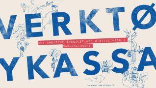 Formgiving og illustrasjon: Kristin Bø